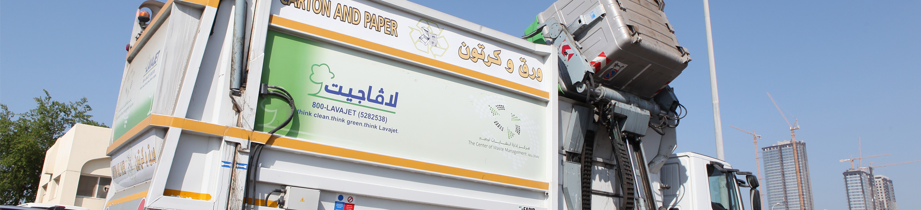 Abu Dhabi Solid Waste Collection & City Cleansing